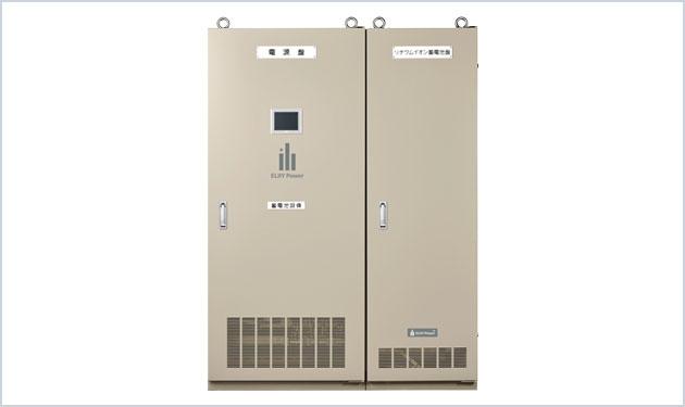エリーパワー、UPS搭載の産業用蓄電設備発売へ