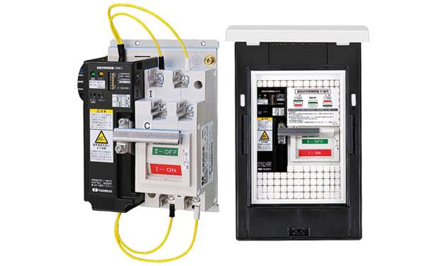 自動切替開閉器発売 停電時蓄電設備から電力供給に