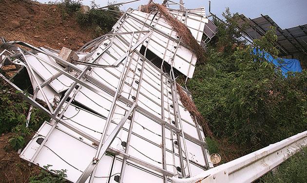 低圧太陽光の事故報告 4月から義務化
