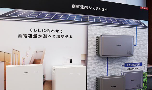 パナソニック、一部PCSや蓄電設備の生産停止 住宅用PCS需給逼迫か