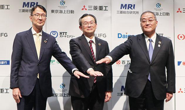 NTTアノードエナジーら9社が再エネファンド設立へ